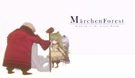 【メルヘンフォーレスト-PS4】第六層〜星幽界-深層-〜 マップ 攻略