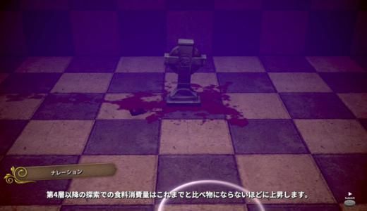 【メルヘンフォーレスト-PS4】おすすめアビリティと宝箱の開け方