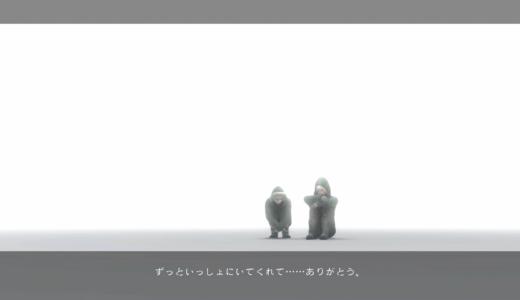 【ニーアレプリカントver.1.22…】エンディング分岐について
