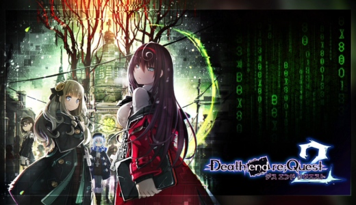 Death end re;Quest2(デス エンド リクエスト2)どんなゲーム?
